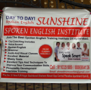 Sunshine Spoken English Institute photo