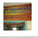 Vaishnavi Cookery Classes photo
