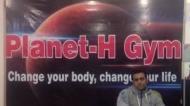 Planet H Gym photo
