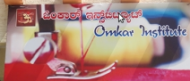 Omkar Tailoring Institute photo
