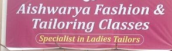Aishwarya Fashion And Tailoring Classes photo