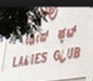 Ladies Club Yoga Centre photo