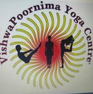 Vishwa Poornima's Yoga Centre photo