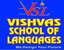 Vishvas School of Languages photo