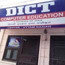 Dict Computer Education photo