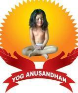 Yoga Anusandhan photo