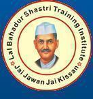 Lal Bahadur Shastri Training Institute photo