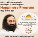 Art Of Living Koramangala photo
