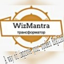 WizMantra Academy-Online English Classes photo