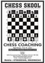 Chess School photo