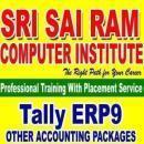 Sri Sai Ram photo