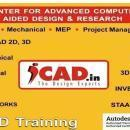 Autodesk I CAD photo