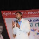 Vinay Kumar S R photo