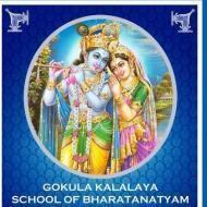 Gokula photo