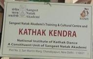 Kathak Kendra photo