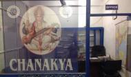 Chanakya Civil Academy photo