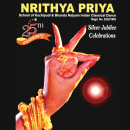 Nritya Priya Dance School of Kuchipudi and Bharatanatyam photo