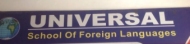Universal School Of Foreign Languages photo