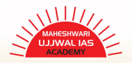 Maheshwari Ujjwal Ias Academy photo