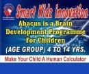 Smart kidz innovation photo