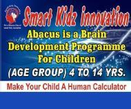 Abacus Acdemy S. photo