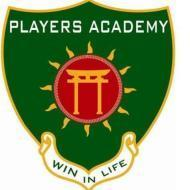 Players Cricket Academy photo