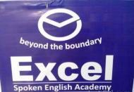Excel Spoken English photo