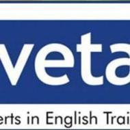 VETA SPOKEN CLASSES photo