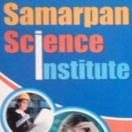 Samarpan Scince Institute photo