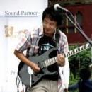 Allen Karthak photo