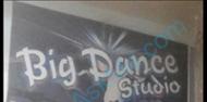 Big Dance Studio photo