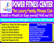Power Fitness photo