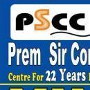 Prem Sir Commerce Classes picture