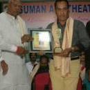 Ch Ramessh Kumar photo