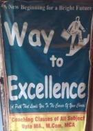 Way To Excellence photo