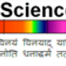 Sushma Science Center Pvt Ltd picture