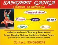 Sangeet Ganga photo