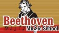 Beethoven Music Of School photo