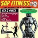 SAP Fitness photo