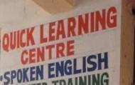 Quick Learning Centre photo