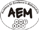 Academy for Excellence in Mathematics photo