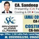 Sandeep Kumar Classes photo