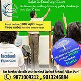Kataria Coaching Classes photo