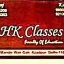 HK classes photo