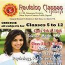 Revision Classes India photo