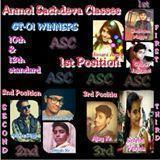 Anmol Sachdeva Classes photo
