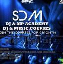 Sdm picture