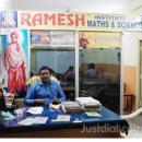 Ramesh Institute photo