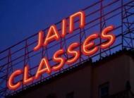 Jain Classes photo