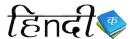 Hindi Tuition Classes photo